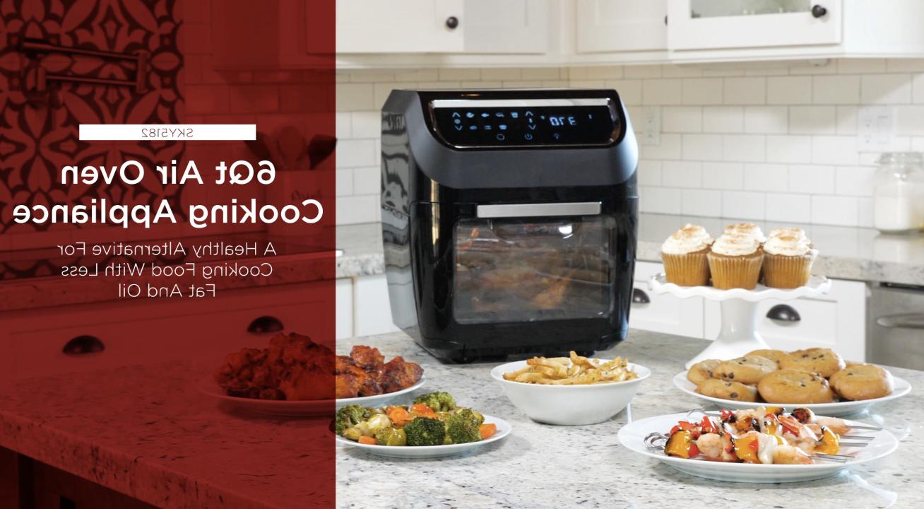 Best Products Fryer Oven,
