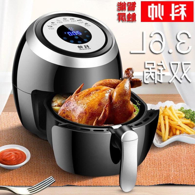 1500W <font><b>Air</b></font> <font><b>Fryer</b></font> 3.6L Capacity Electric Deep New Technology <font><b>Healthy</b></font> Kitchen Cooker