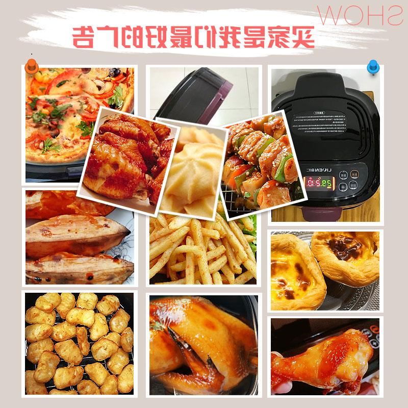 Electric Oil Free for Freidora Deep Chips Fried Pot